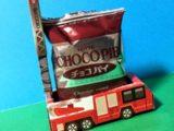 ロッテチョコパイの箱で消防車を作ってみた!