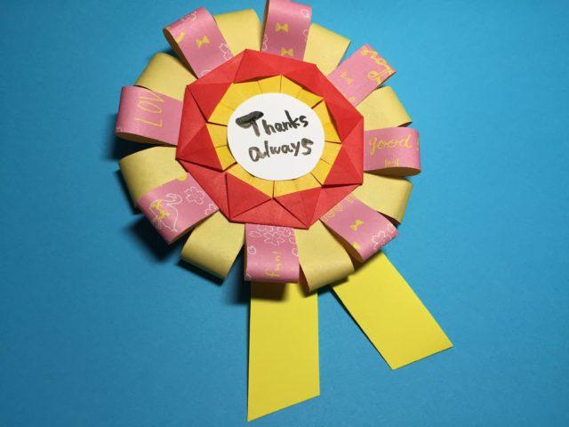 折り紙  メダル
