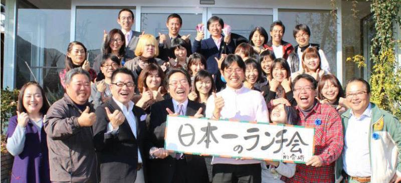 日本一のランチ会