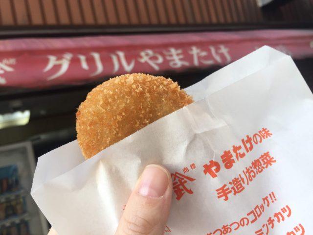 グリルやまたけ 大阪 上本町
