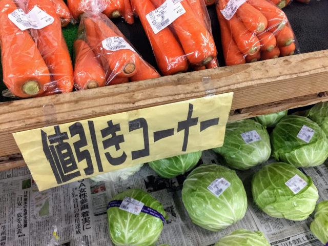宮崎 野菜直売所