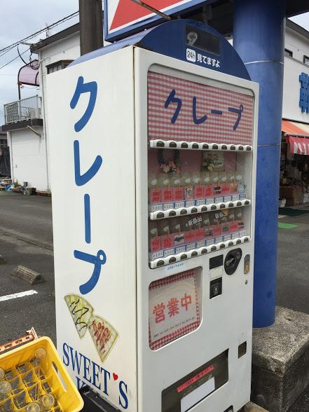 クレープ 自販機