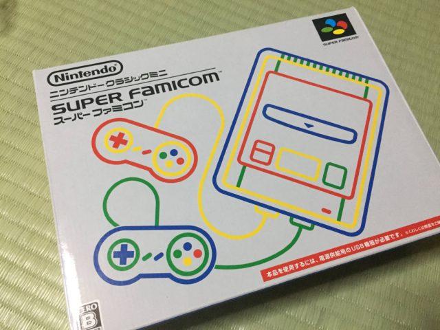 ニンンテンドークラシックミニ スーパーファミコン