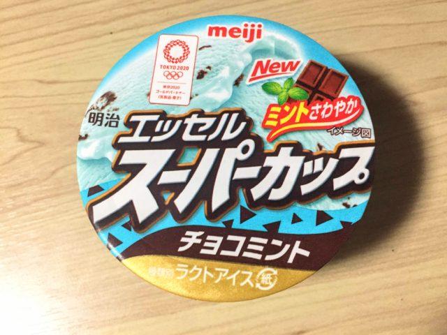 明治スーパーカップ チョコミント アイス