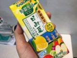 KAGOME野菜生活100季節限定「日向夏ミックス」飲んでみた