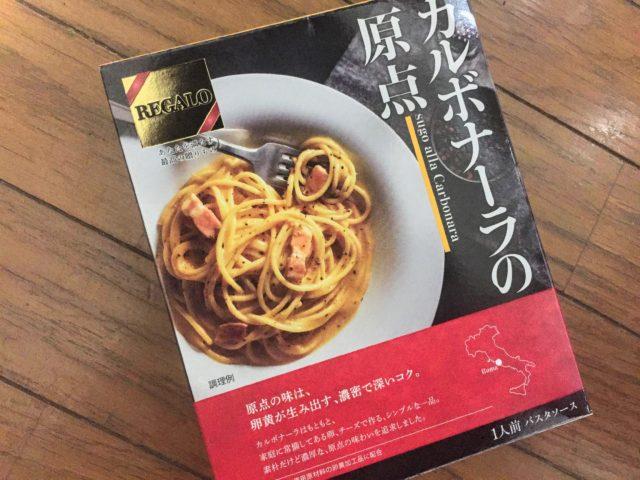 日本製粉 REGALO カルボナーラ