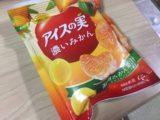 期間限定☆グリコアイスの実「濃いみかん」食べてみた!