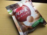 期間限定☆グリコアイスの実「白いカフェオレ」食べてみた!