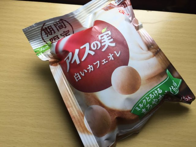 アイスの実 期間限定 白いカフェオレ