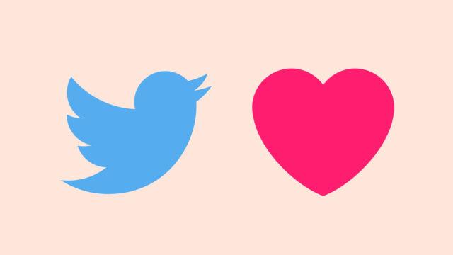 ツイッター 「いいね」したツイートだけを表示させる方法