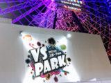 VS PARK(ブイエスパーク)は空いている曜日・時間に行くべし!