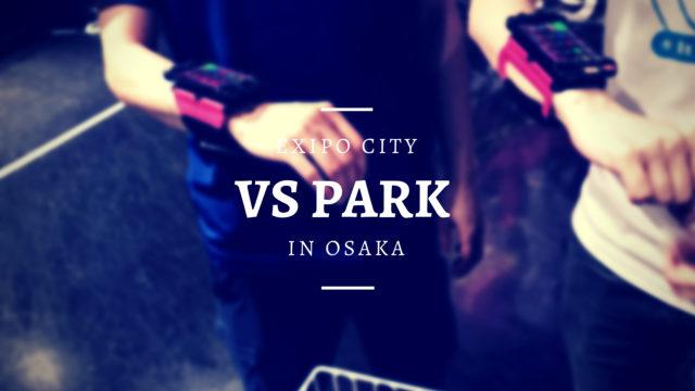 VSPARK EXPOCITY