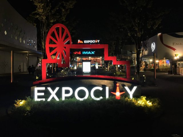 大阪 EXPOCITY
