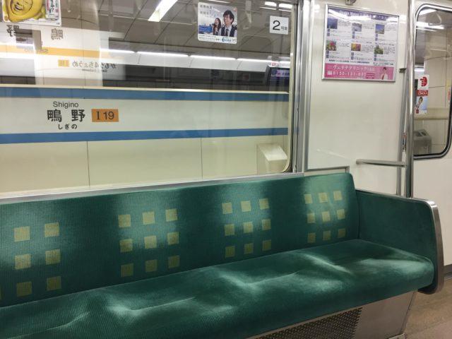 大阪 地下鉄