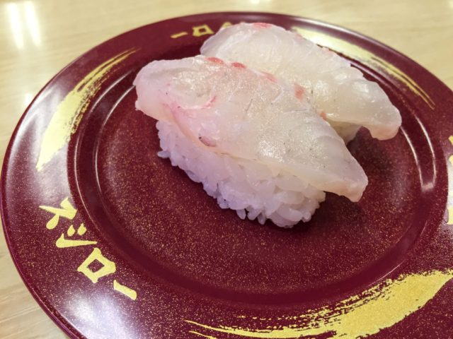 スシロー たい 150円皿