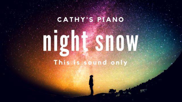 ピアノソロ キャシー