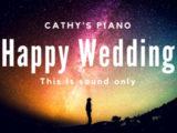 【Happy Wedding-ピアノソロ-】