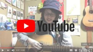 キャシー YouTube