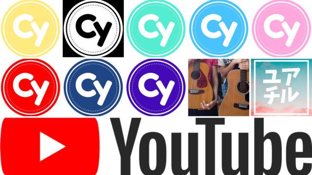 キャシー YouTubeチャンネル