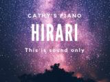 【HIRARI-ピアノソロ-】