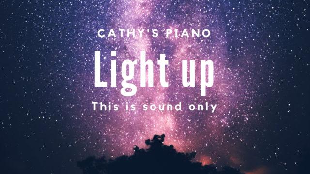 キャシー Light up ピアノ