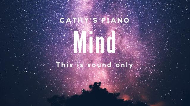 Mind キャシー ピアノ