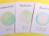 オリジナルオラクルカード☆パステルで手作りしました!