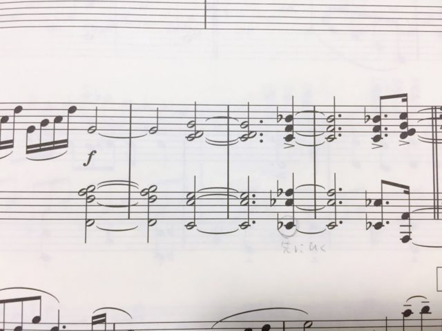 ピアノ 演奏方法 上達