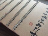 オリジナルノートを販売します。