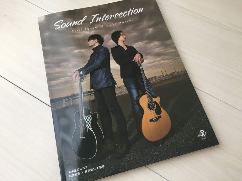 松井草 楽譜