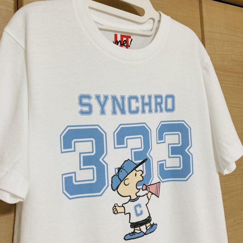 333T SYNCHRO Tシャツ