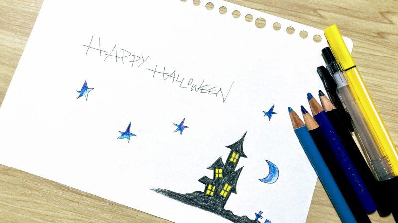 ハロウィン 手書き文字
