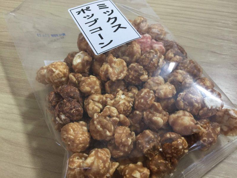 キャラメルかりんとう 旭製菓