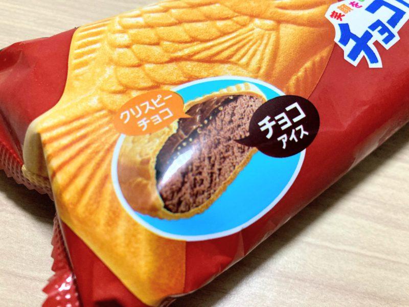 グリコ チョコたいやきアイス