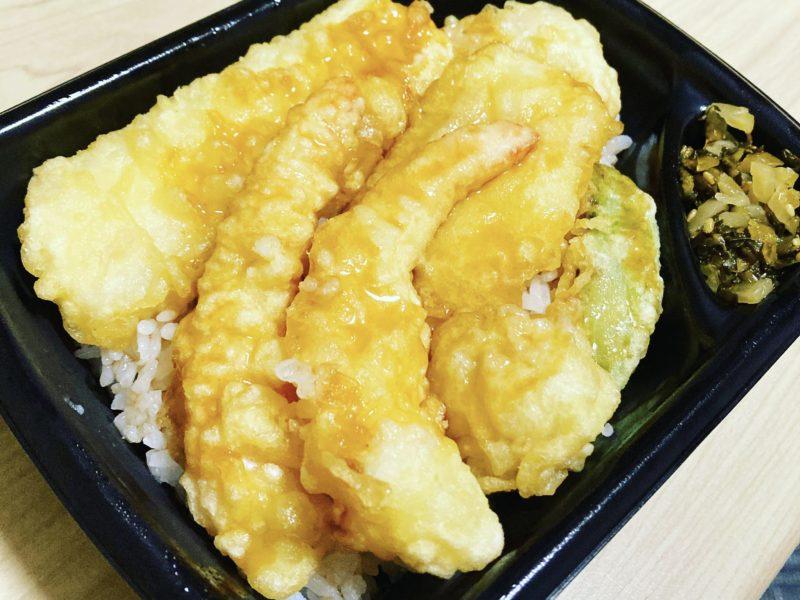 ほっともっと 海鮮天丼