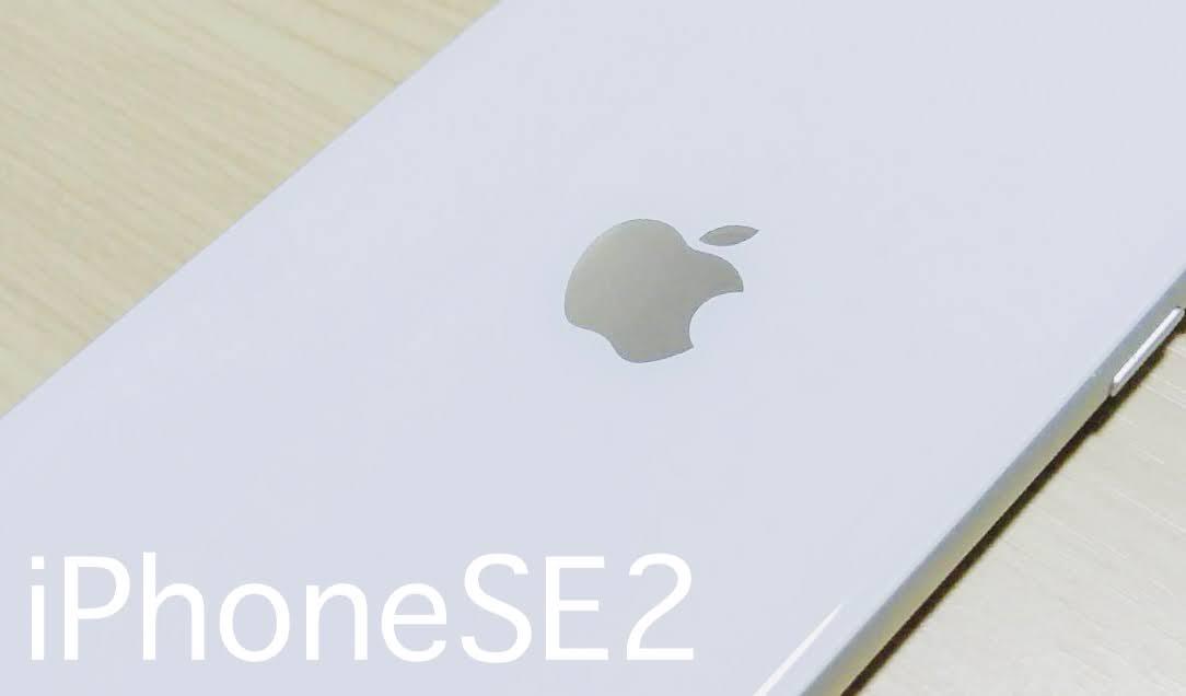 iPhoneSE2 楽天モバイル