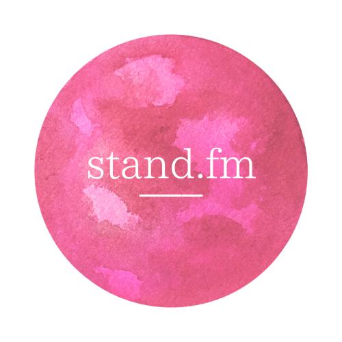 stand.fm アイコン